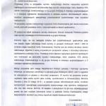 MF EB Polska str2